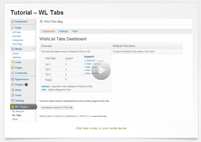 WishList Tabs Tutorial