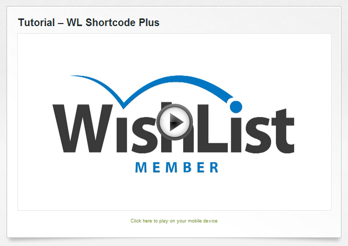 WishList Shortcode Plus Tutorial