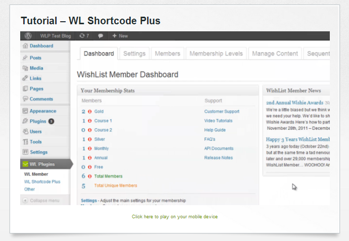 WishList Shortcode Plus Tutorial